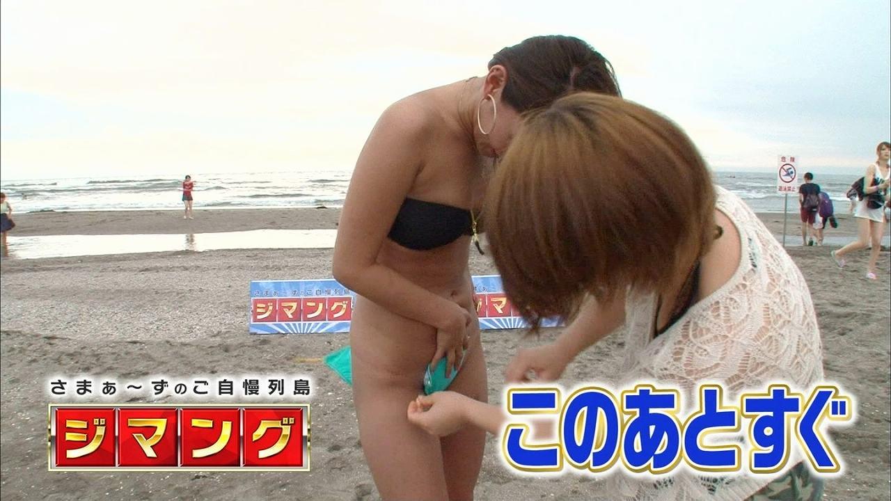 フジテレビ「さまぁ~ずのご自慢列島ジマング」、ビーチで紐ビキニの紐を外される素人女