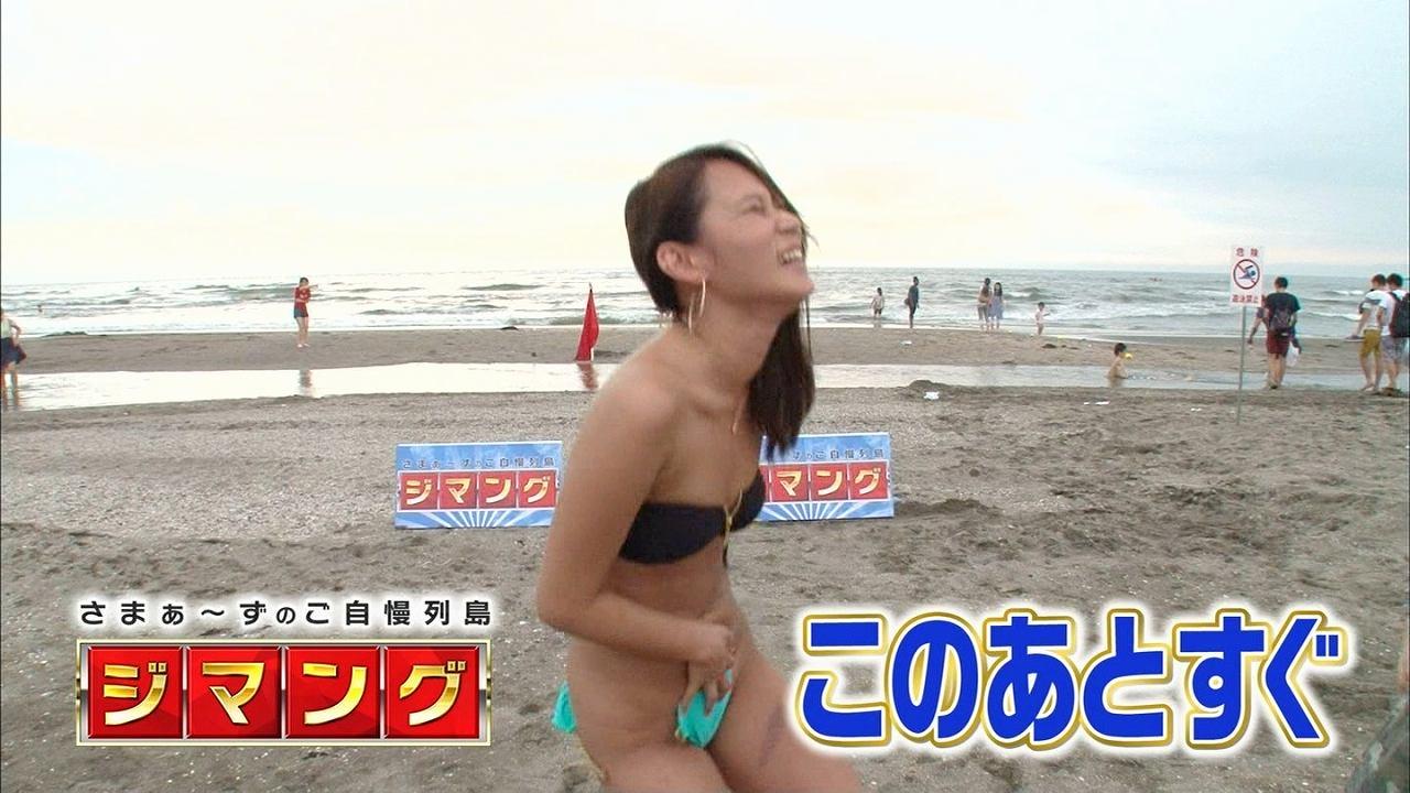 「さまぁ~ずのご自慢列島ジマング」、ビーチで紐ビキニの紐を外されて股間ポロリする女
