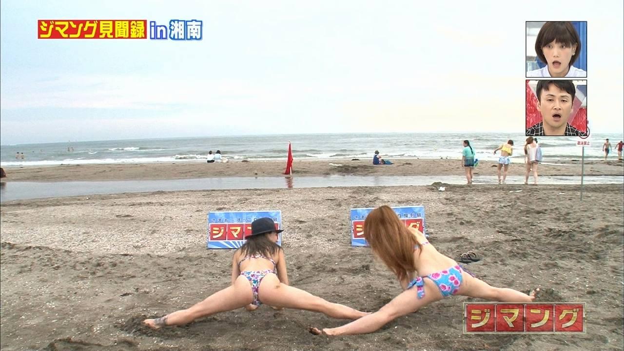 「さまぁ~ずのご自慢列島ジマング」、ビキニ姿で砂浜で開脚する素人女