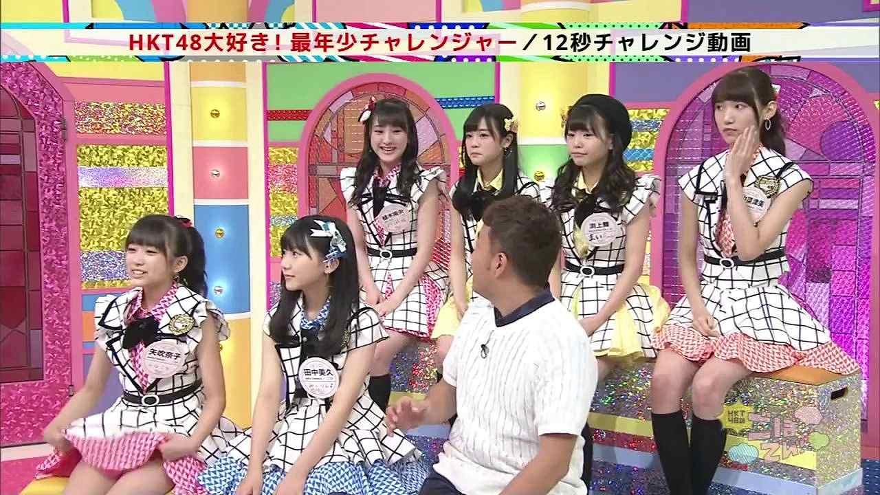 「HKT48のごぼてん!」でスカートをめくりパンチラするHKT48・矢吹奈子