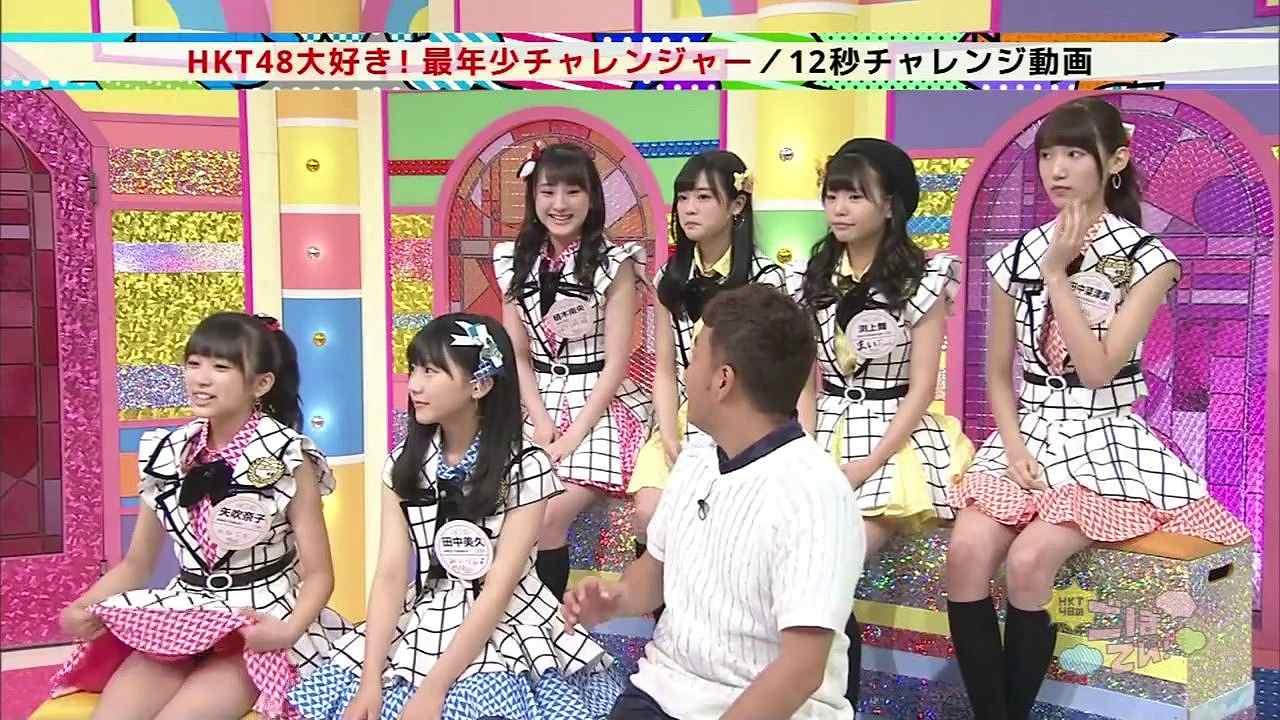 「HKT48のごぼてん!」、ノーパンでパンチラして局部が見えてしまうHKT48・矢吹奈子