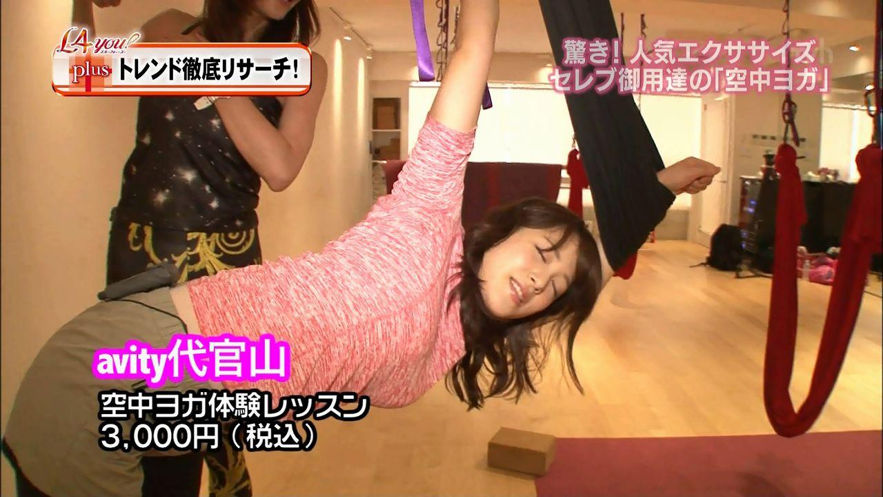 テレ東「L4 YOU!プラス」トレンド徹底リサーチで空中ヨガを体験する巨乳女子アナ
