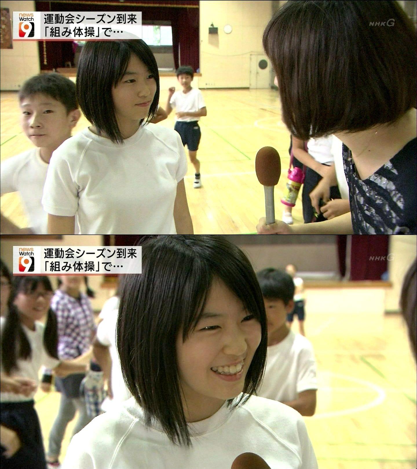 NHK「ニュースウオッチ9」に映った可愛い女子小学生の膨らみかけおっぱい