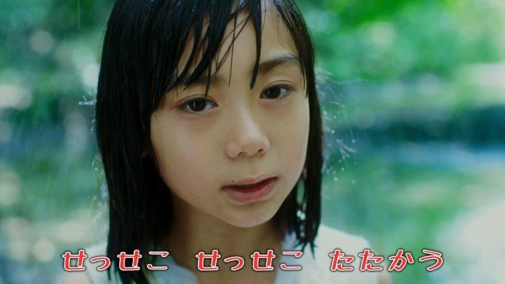 「城とドラゴン」CM、ずぶ濡れで歌う可愛い小学生