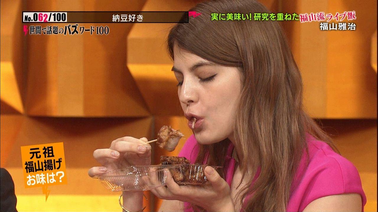 「バズリズム」で福山雅治のライブ飯を食べるマギー