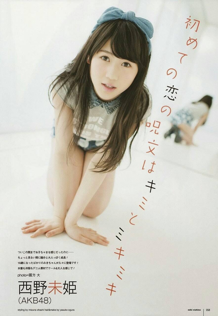 AKB48・西野未姫の水着グラビア