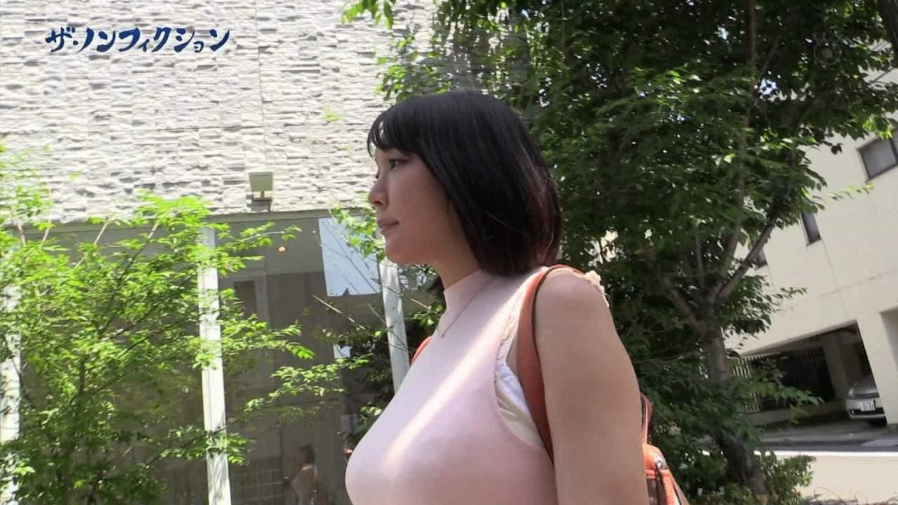 フジテレビ「ザ・ノンフィクション」に出演したIカップ素人の着衣おっぱい