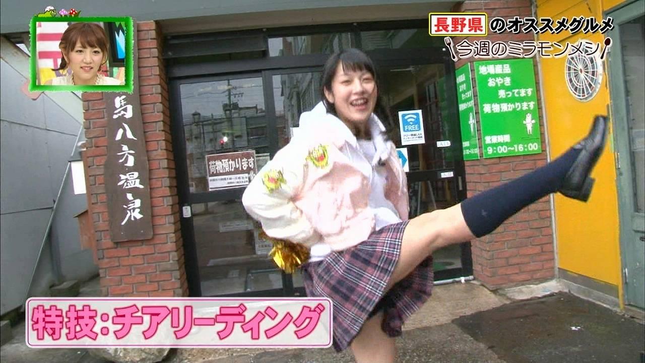 フジテレビ「ミライ モンスター」今週のミラモンメシでチアリーディングをしてパンチラするAKB48・近藤萌恵里