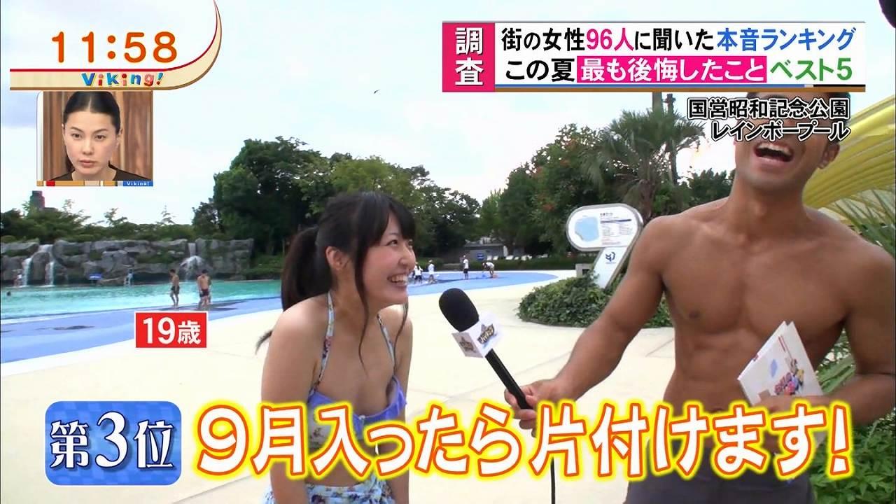 フジテレビ「バイキング」、ビキニでインタビューを受けた素人ギャル(19歳)が乳首ポロリする放送事故