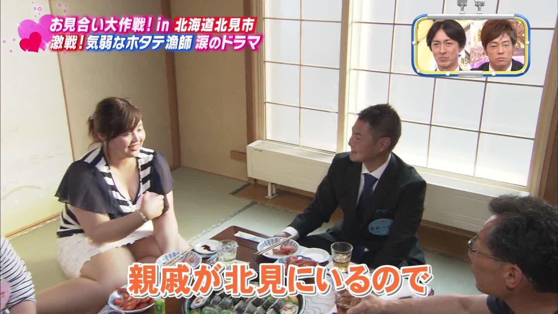 TBS「ナイナイのお見合い大作戦!北見の花嫁」、おっぱい谷間を見せた服にタイトスカートでパンチラしてる山田桃子さん