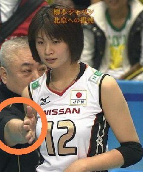 木村沙織のおっぱいにタッチ寸前のコーチ