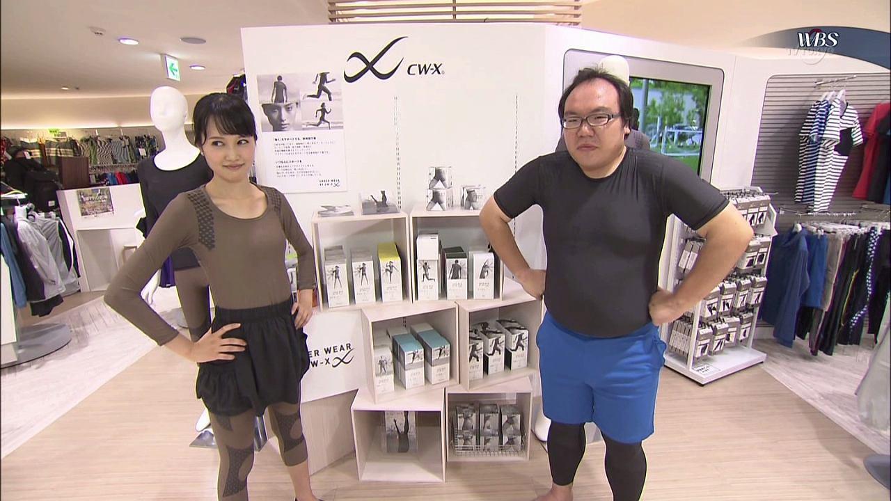 テレ東「WBS(ワールドビジネスサテライト)」で着圧下着を試着した大澤亜季子アナの着衣おっぱい横乳