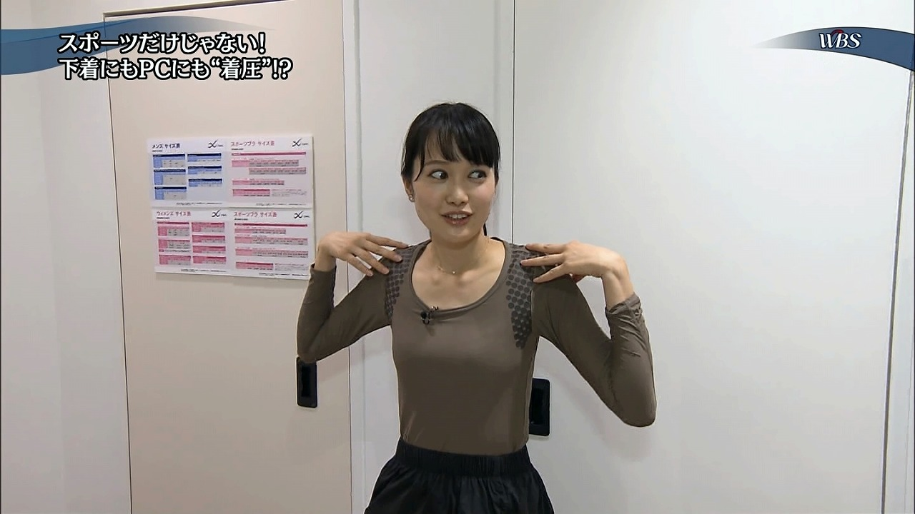テレ東「WBS(ワールドビジネスサテライト)」でぴっちり着圧下着を試着した大澤亜季子アナのおっぱい