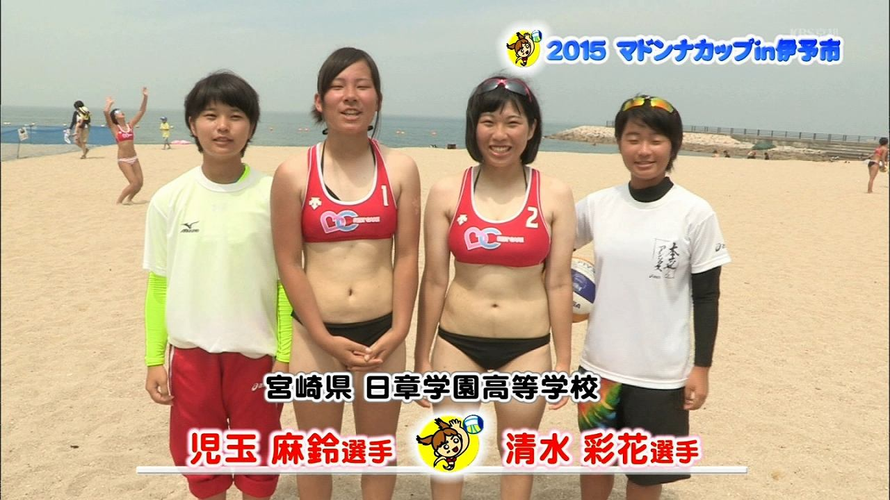 巨乳なビーチバレー女子高生のおっぱい