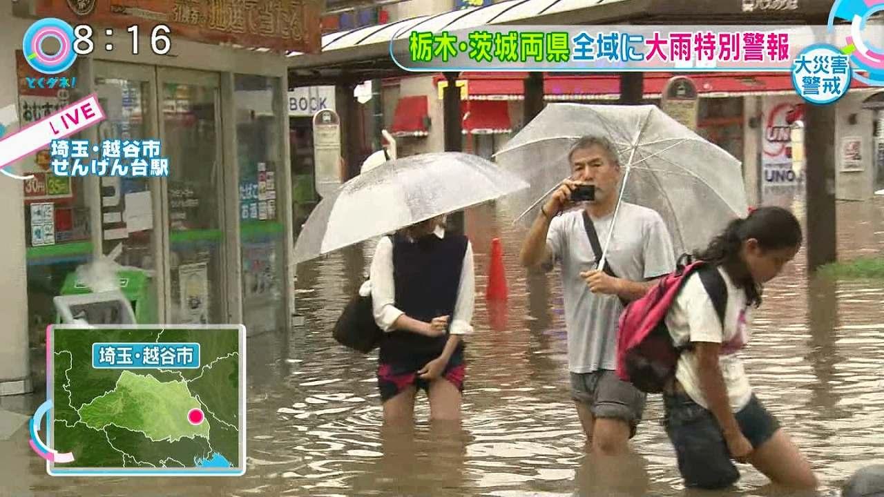 フジテレビの大雨中継で映った女子高生のTバックパンチラ