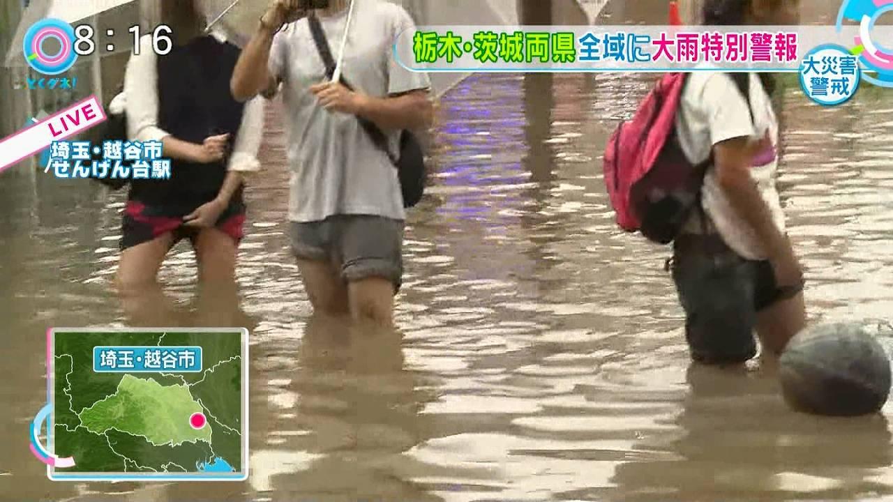 フジテレビの大雨中継で映った女子高生のTバックパンチラ、放送事故