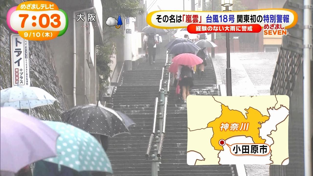 フジテレビの大雨中継で映った女子高生