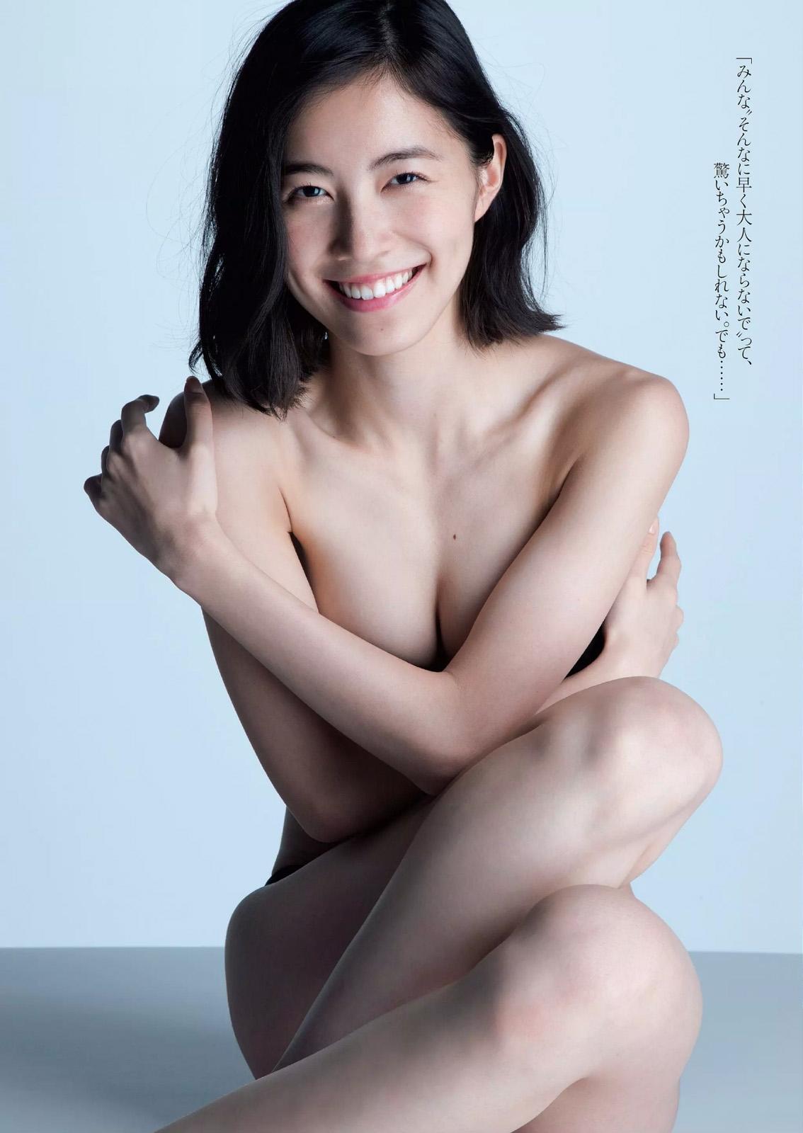 松井珠理奈の手ブラヌード(写真集画像)