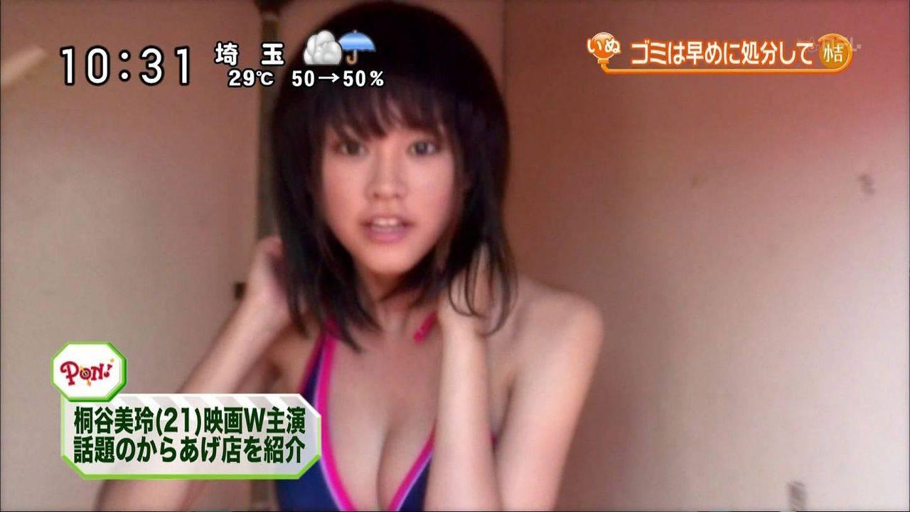 ビキニの水着を着た桐谷美玲