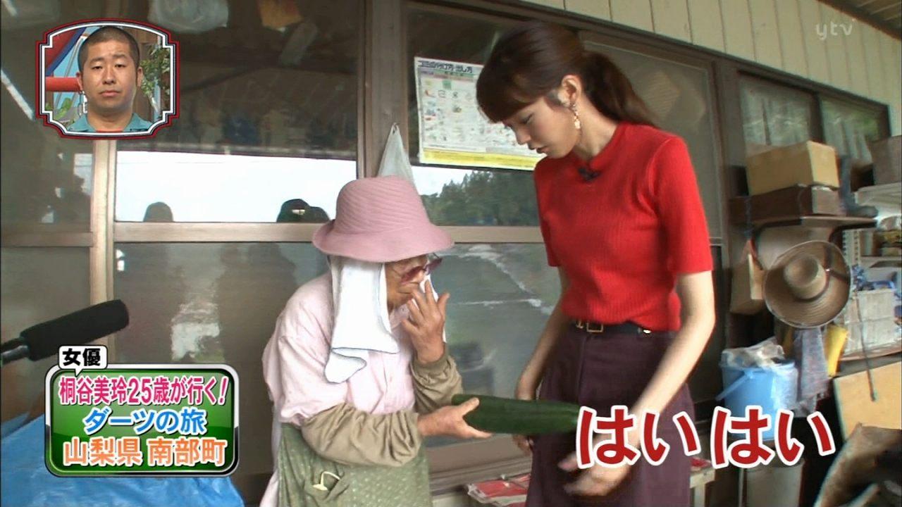 日テレ「1億人の大質問!?笑ってコラえて!」でダーツの旅をするガリガリの桐谷美玲