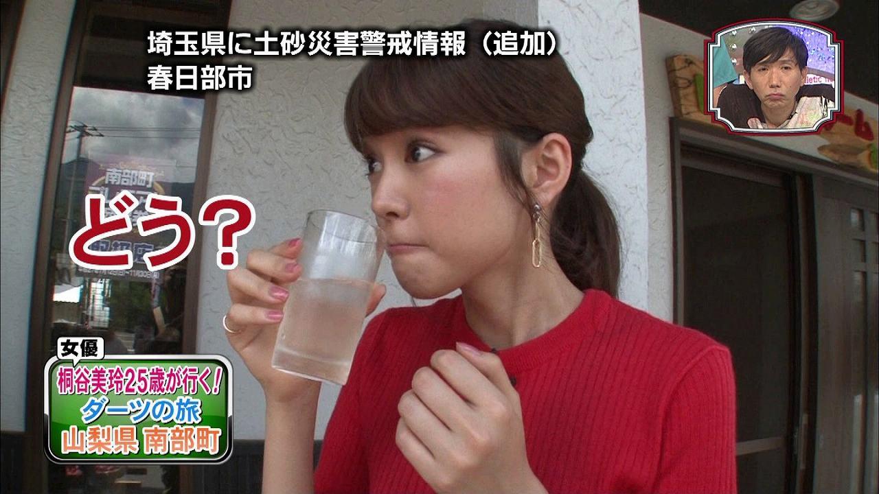 日テレ「1億人の大質問!?笑ってコラえて!」でダーツの旅をする桐谷美玲