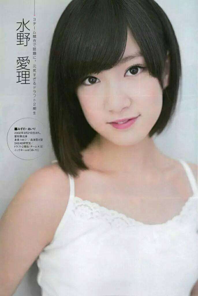 SKE48の研究生の水野愛理(12歳)