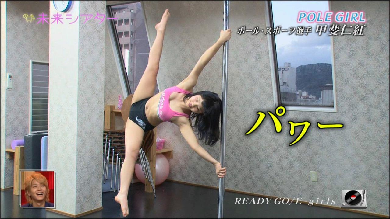 日テレ「未来シアター」でポールダンスを踊る巨乳のJS(12歳)