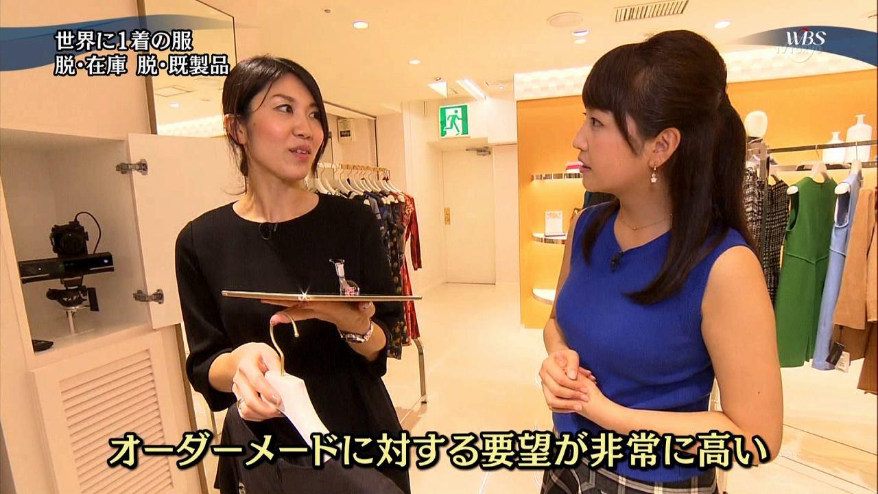 テレ東「ワールドビジネスサテライト(WBS)」トレンドたまごでノースリーブ衣装を着た相内優香アナの着衣おっぱい