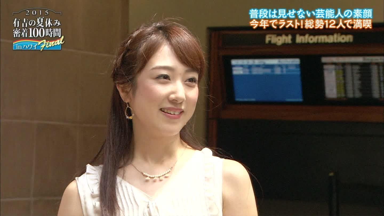 フジテレビ「有吉の夏休み2015密着100時間inハワイFinal」に出演した川田裕美アナ