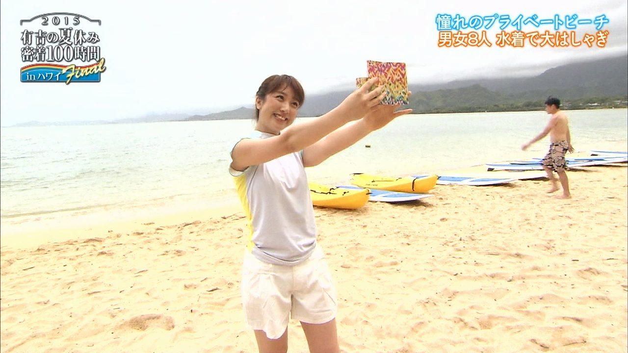 「有吉の夏休み2015密着100時間inハワイFinal」で水着を着た川田裕美アナ