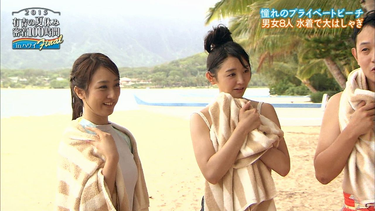 「有吉の夏休み2015密着100時間inハワイFinal」、水着でずぶ濡れになった川田裕美アナ