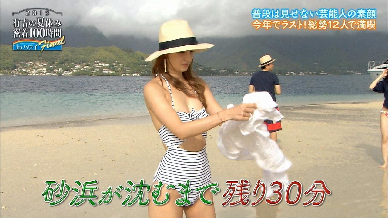 フジテレビ「有吉の夏休み2015密着100時間inハワイFinal」で変態水着を着たマギー