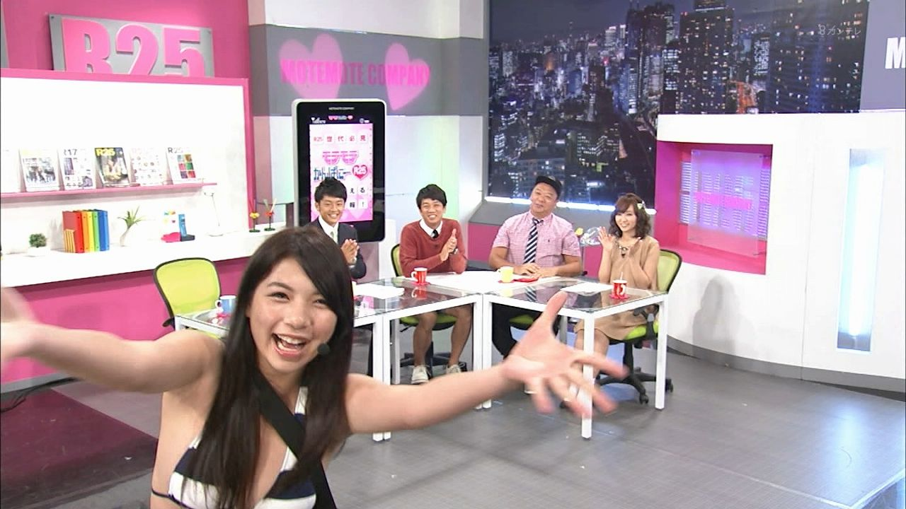 「モテモテかんぱにーR25」にビキニ水着で出演した女子高生・芹沢潤(17歳)のFカップおっぱい
