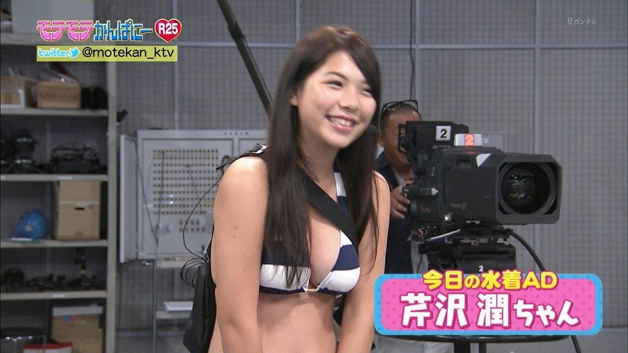 「モテモテかんぱにーR25」の水着AV、女子高生・芹沢潤(17歳)のFカップおっぱい