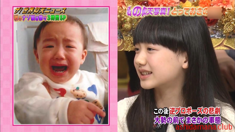 「ザ!世界仰天ニュース 秋の仰天祭り3時間SP」で紹介された赤ん坊時代の芦田愛菜