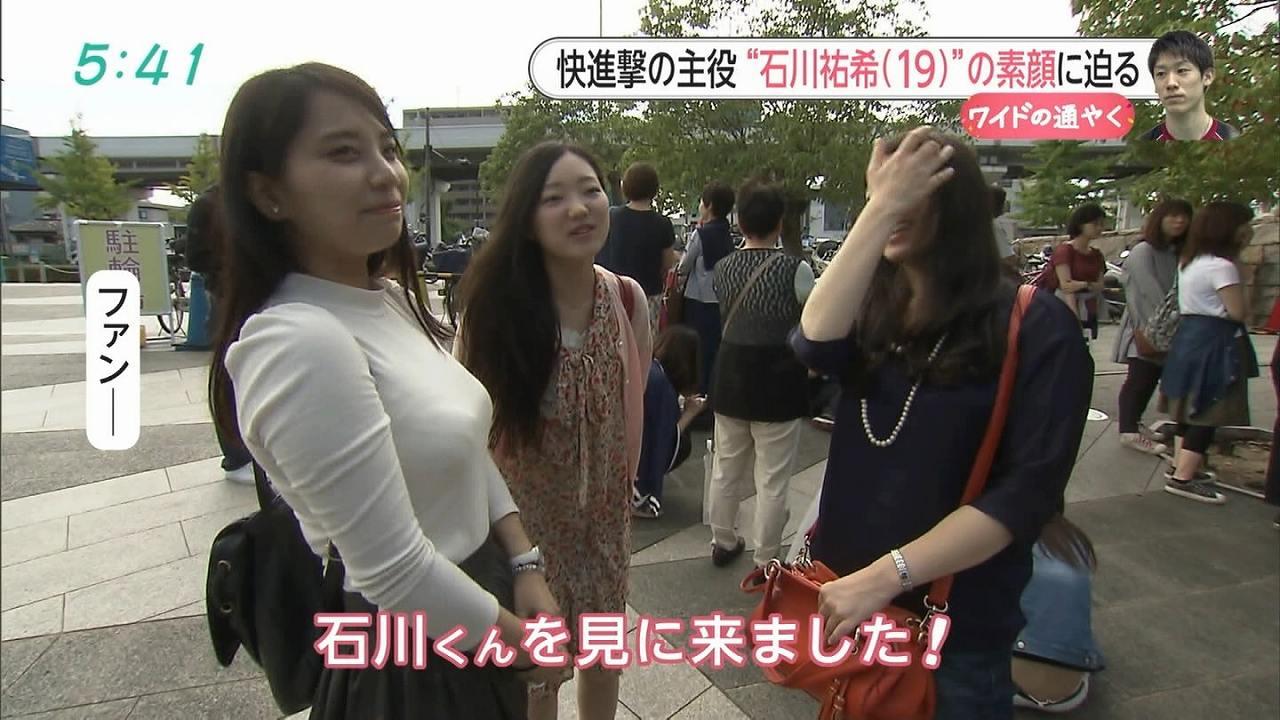 フジテレビがインタビューした男子バレー・石川祐希ファンのロケット乳女