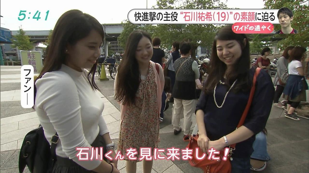 フジテレビがインタビューした男子バレー・石川祐希ファンのロケットおっぱい女