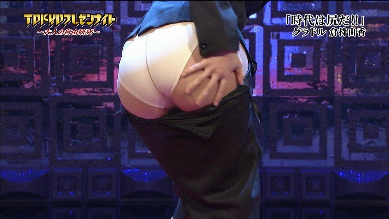 フジテレビ「TOKYOプレゼンナイト」、タイトスカートをずり下してパンティストッキングと純白パンツを履いた尻を見せる倉持由香