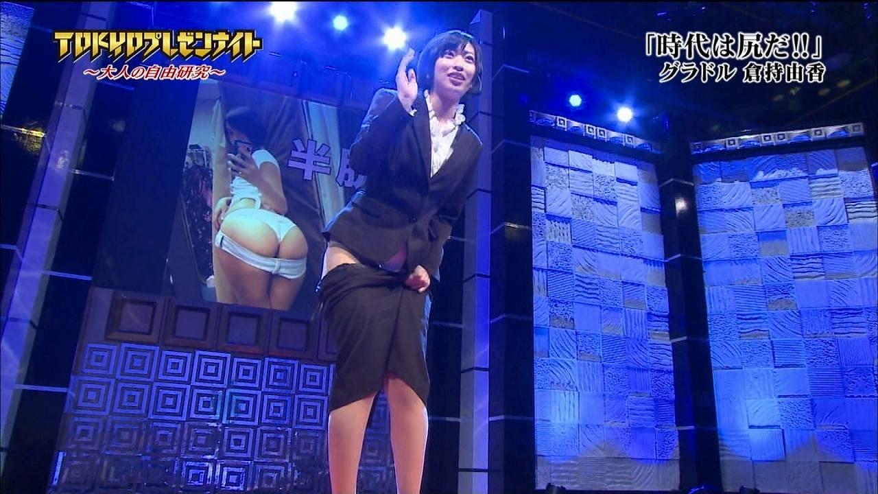 フジテレビ「TOKYOプレゼンナイト」、脱ぎかけのタイトスカートを押さえたまま話す倉持由香