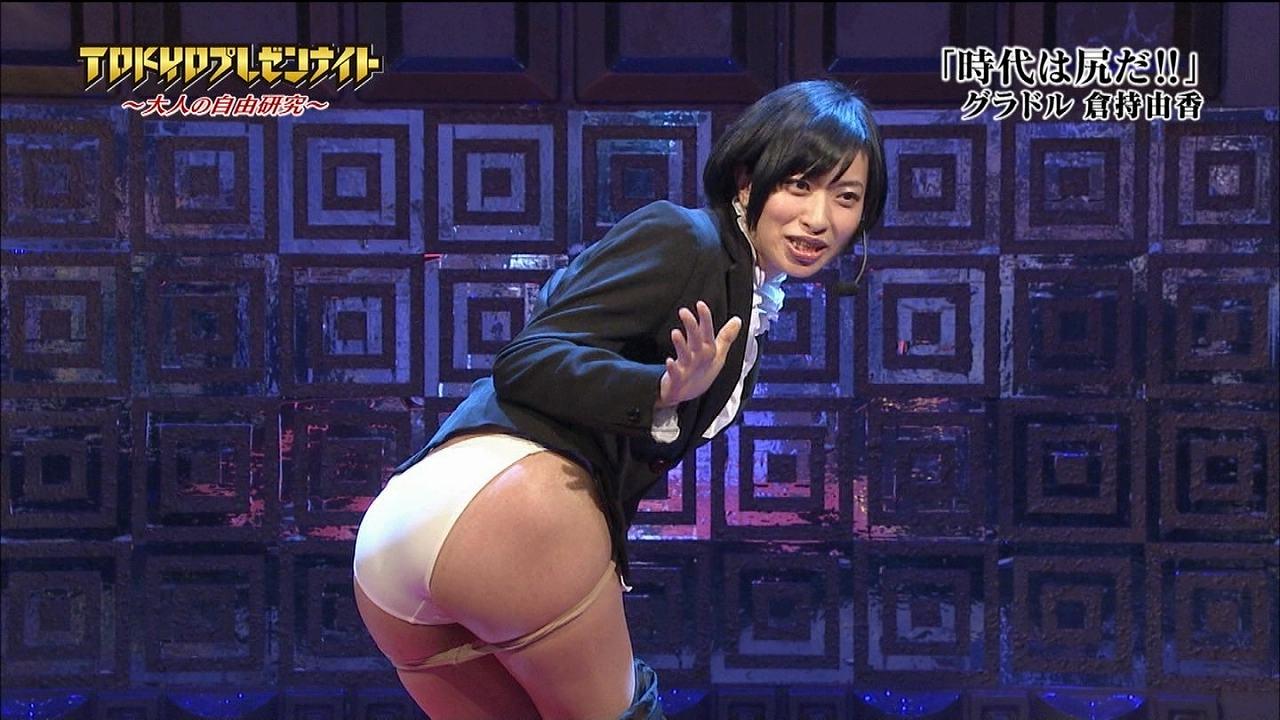 フジテレビ「TOKYOプレゼンナイト」、パンティストッキング脱ぎ掛けの純白パンツを履いた倉持由香の尻