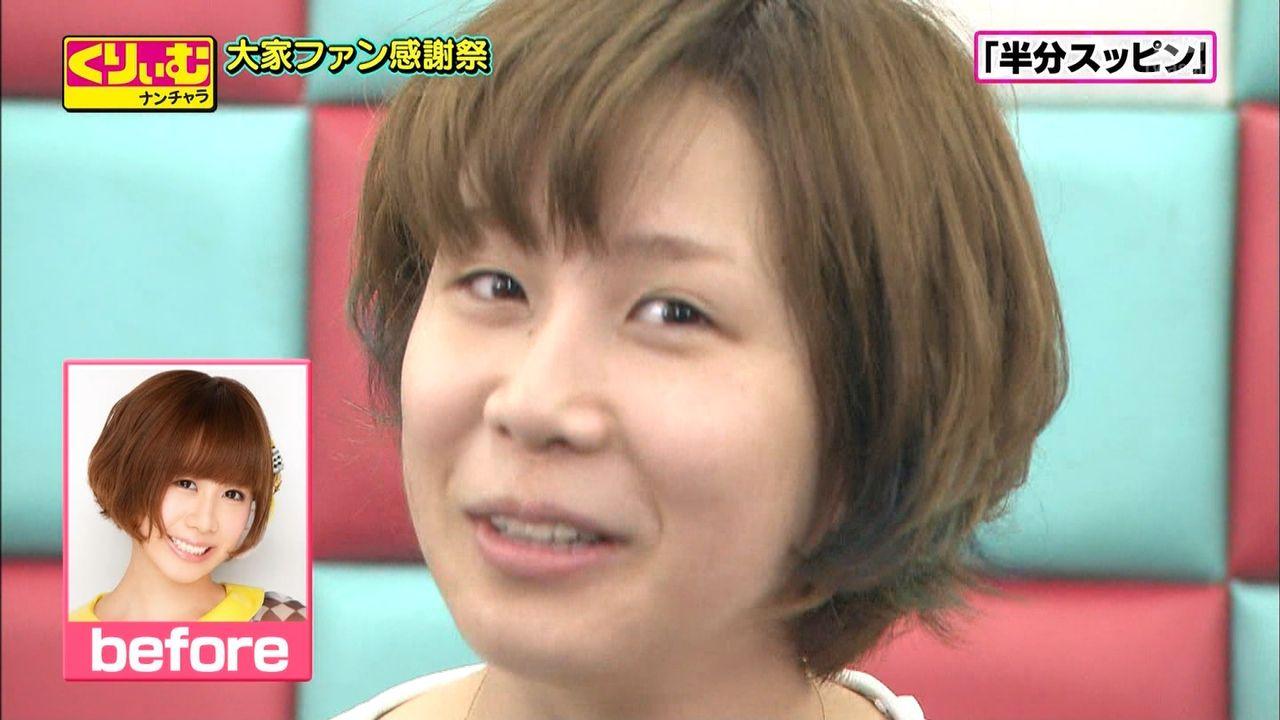 「くりぃむナンチャラ」ですっぴんになった大家志津香の顔