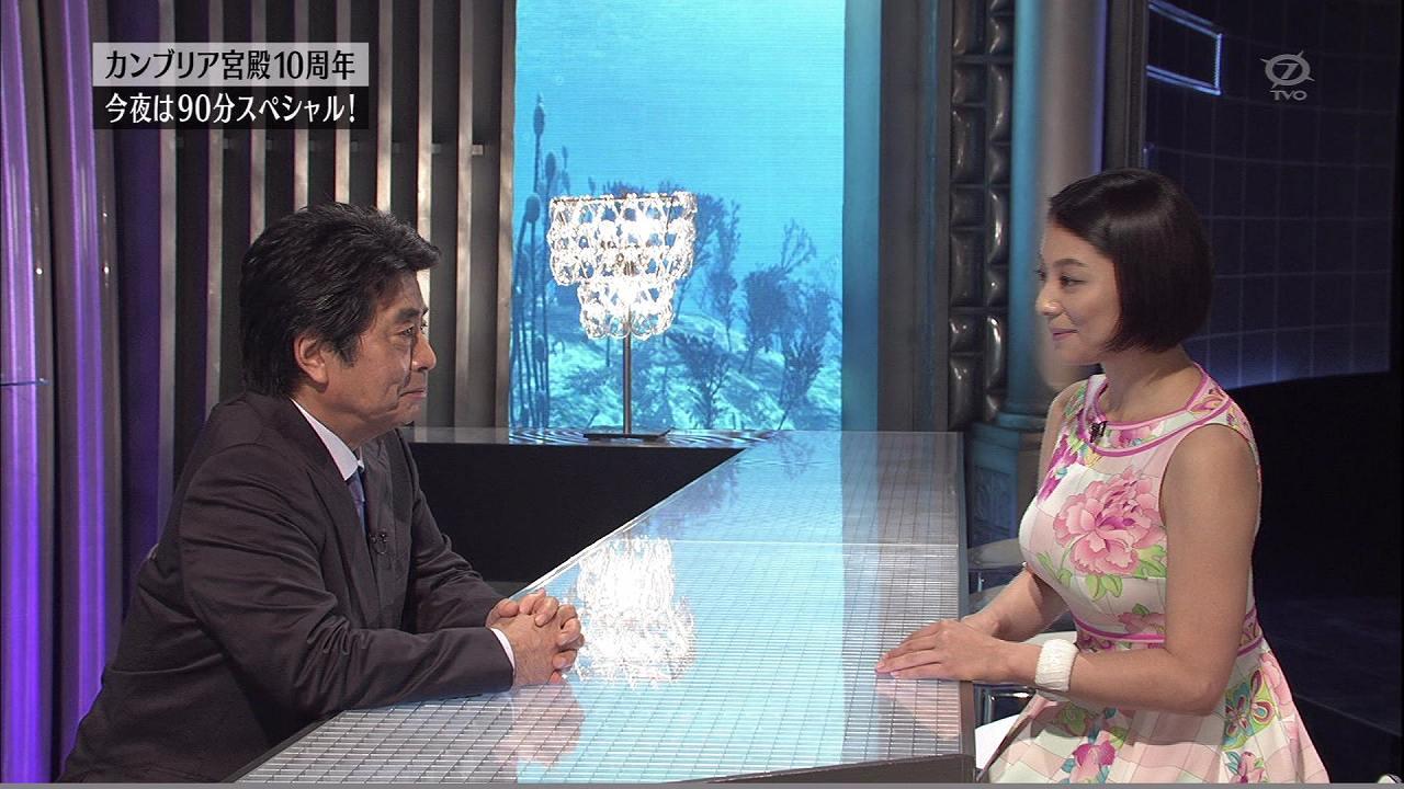 2015年9月24日、体のラインが出るワンピースを着て「カンブリア宮殿」に出演した小池栄子の乳