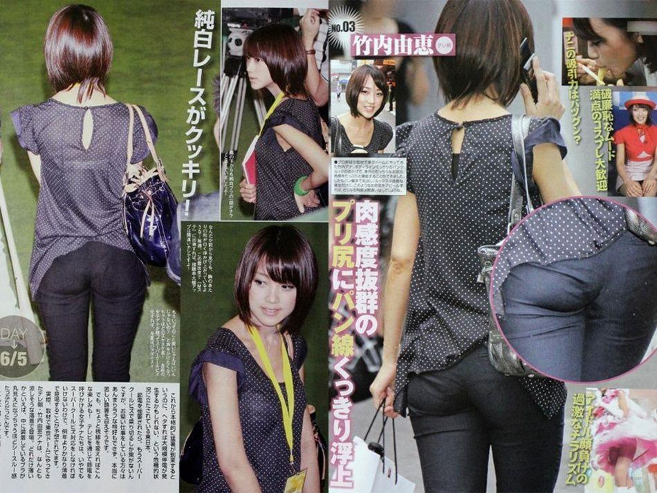 透けブラ、パン線の浮き出たむっちりお尻が映った竹内由恵アナの盗撮画像