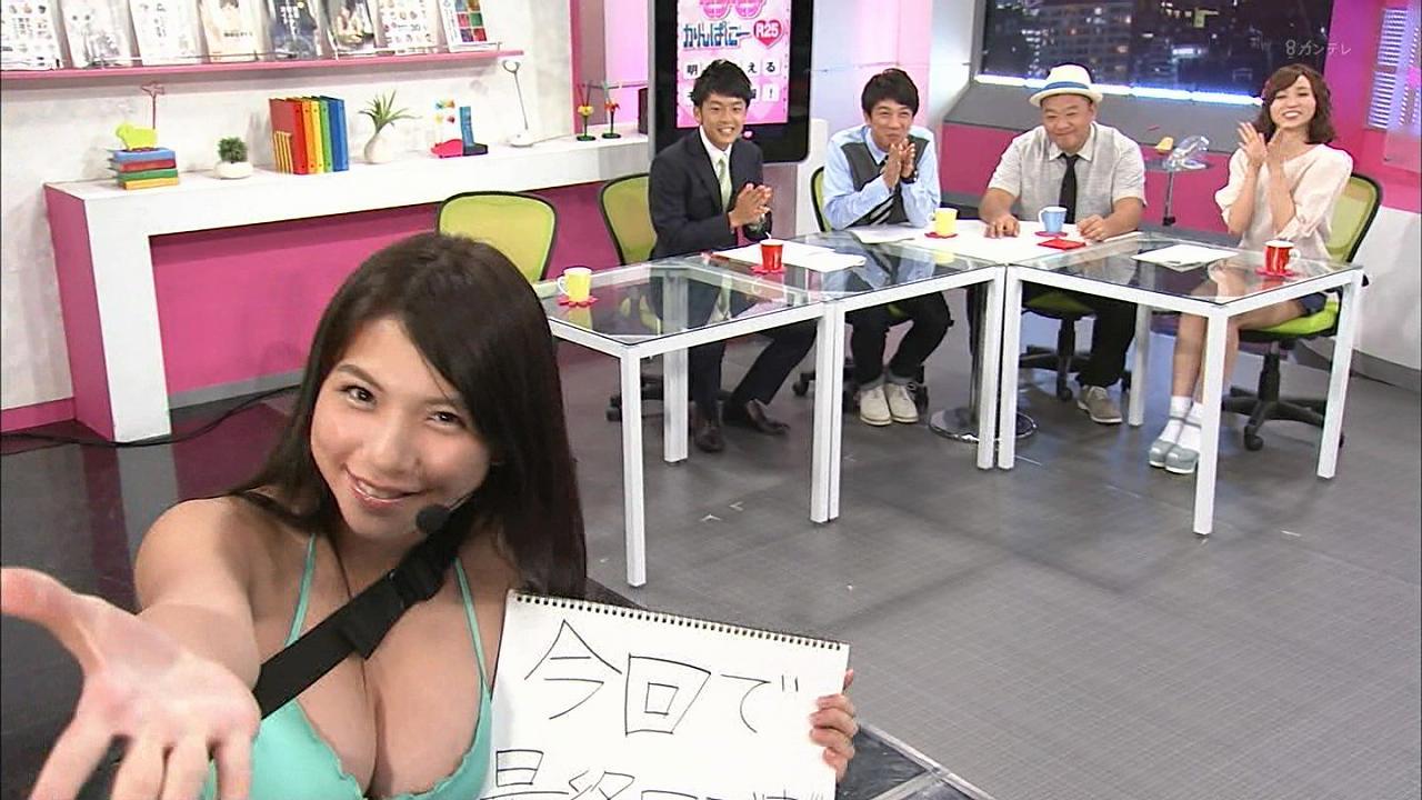 「モテモテかんぱにーR25」に水着ADとして出演した芹沢潤(17歳)のFカップおっぱい
