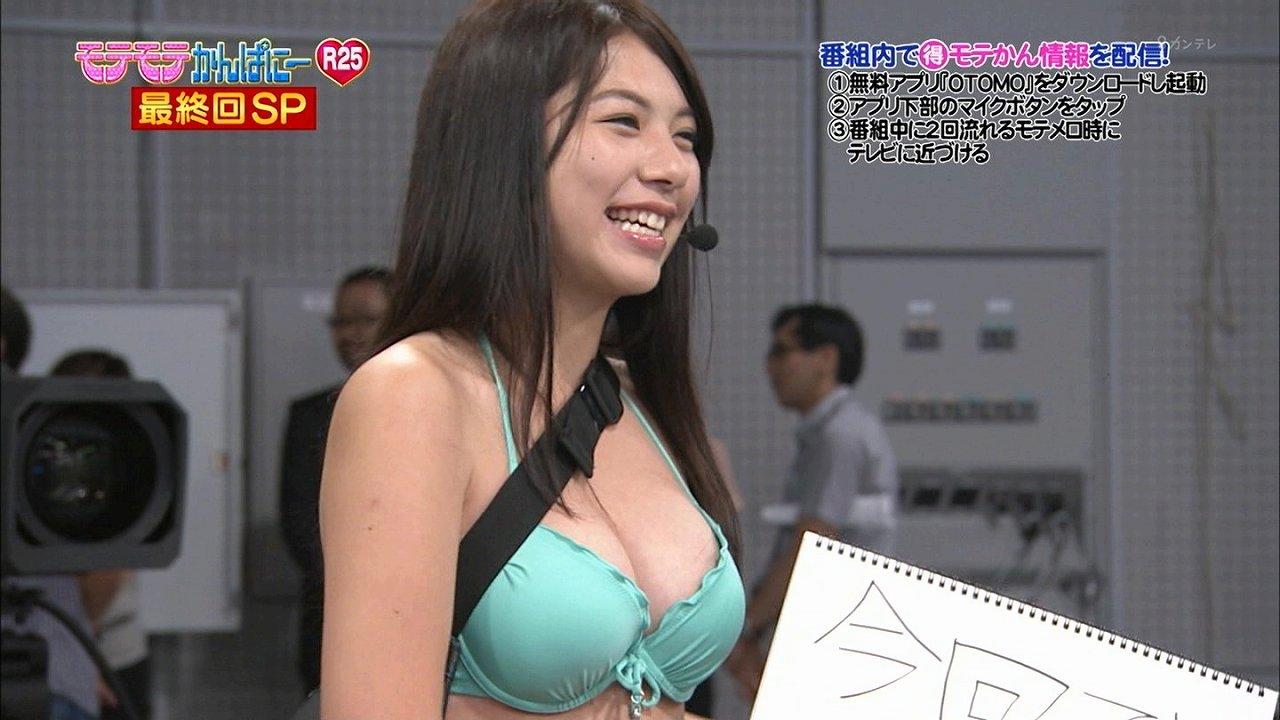 「モテモテかんぱにーR25」にビキニ水着で出演した女子高生(17歳)のFカップおっぱい