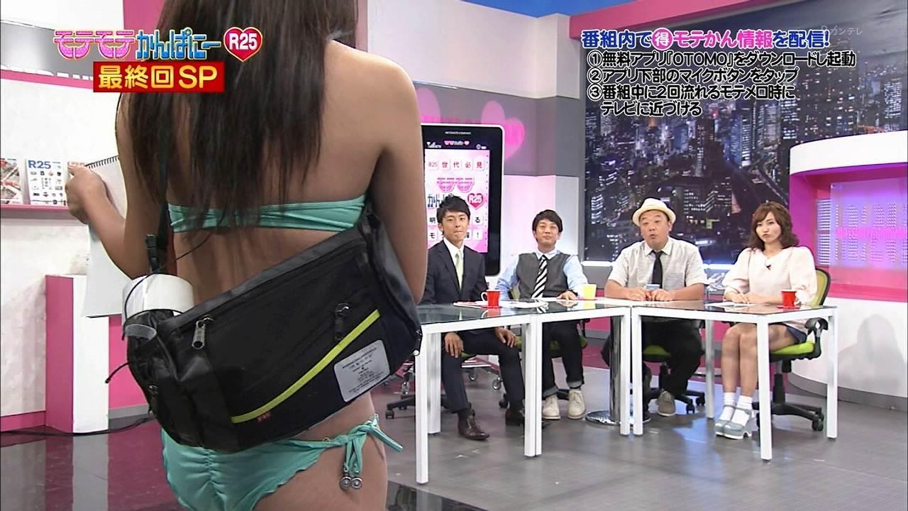 「モテモテかんぱにーR25」にビキニ水着で出演した芹沢潤のFカップおっぱい