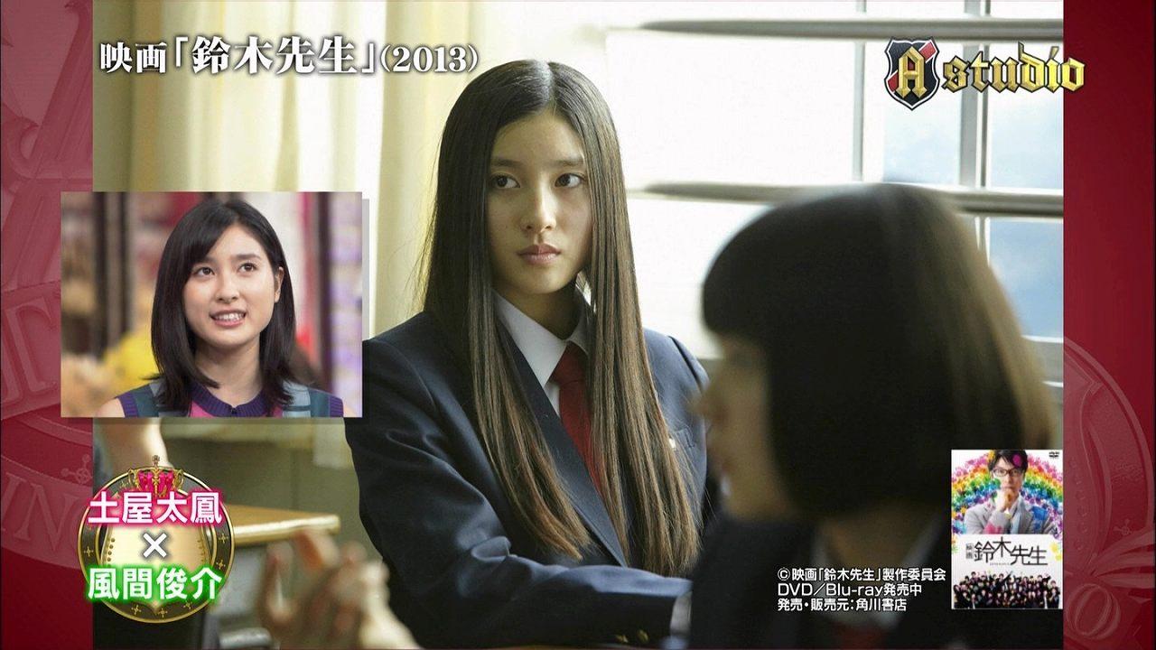 「A-Studio」で紹介されたドラマ「鈴木先生」の時の土屋太鳳
