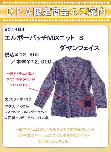 n1510l2_big.jpg