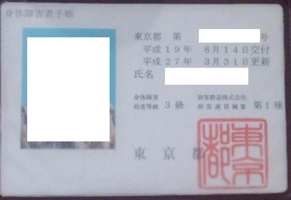 DSC_0923_00.jpg