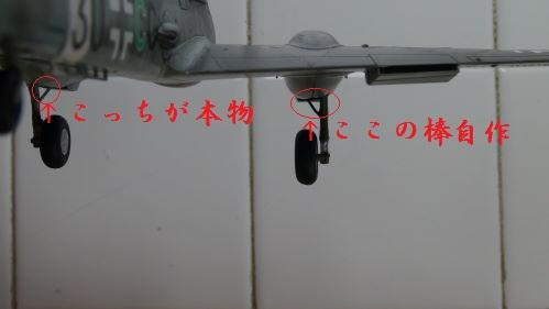 DSC013581